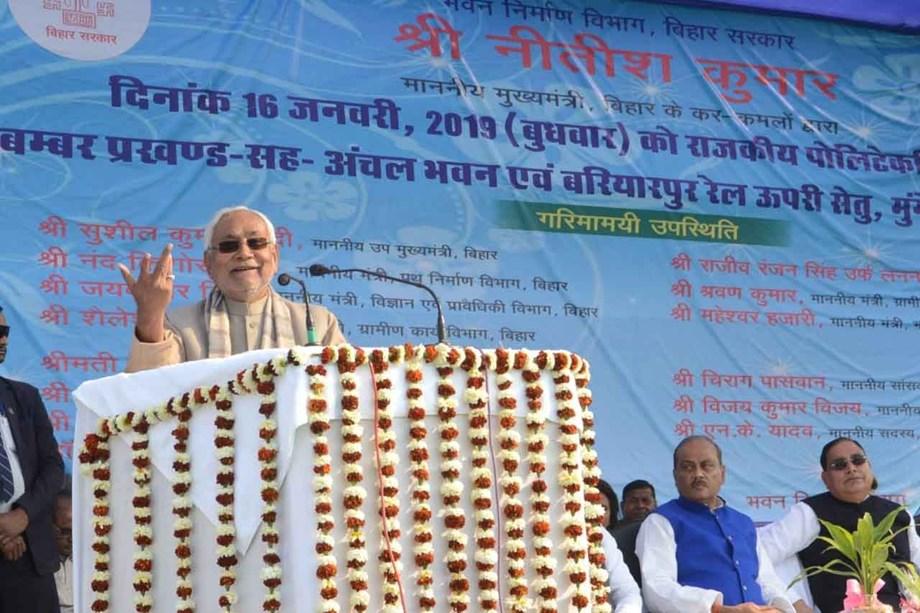 Three NDA constituents in Bihar announces candidates for 40 LS seats