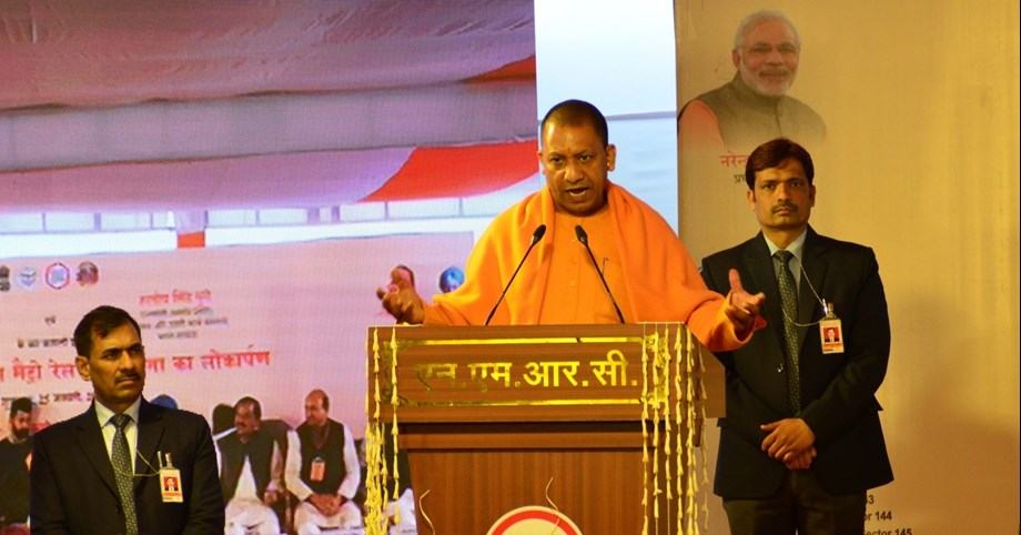 Casteism and dynastic politics 'biggest hindrance' to the development of UP: Adityanath