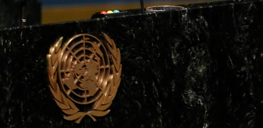 Chile focus to urge countries to be more ambitious in UN climate change conference