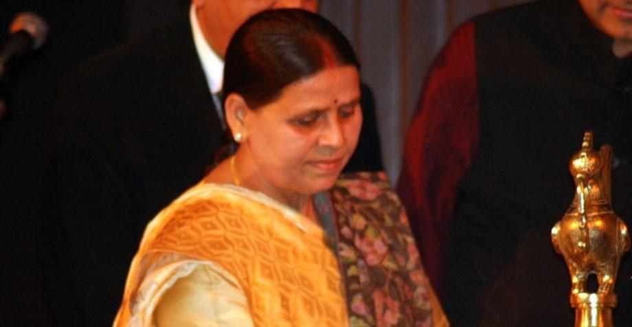Many congratulations on your 72nd incarnation day: Rabri Devi to Lalu Yadav