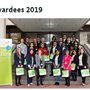 SDG 13: Green Talents Competition 2019 awardees on tour through Germany